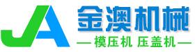 模壓機(ji),壓蓋qiang) title=
